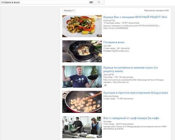 пример youtube